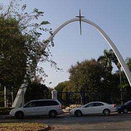 PontificalUniversidadCatolicadePuertoRico_campus